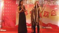 尊龙国际新年联欢会4