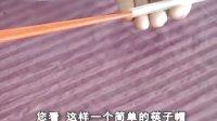 巧带筷子 090511