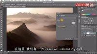 [PS]Photoshop教程14-6 使用照片滤镜改变色温
