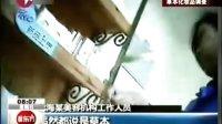 上海 草本化妆品调查