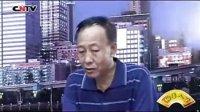 视频: http:video.sina.com.cnvb15199602-1506140220.html