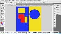 [PS]photoshop ps(抠图教程) PS CS5软件教程