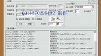 视频: (www.39kb.cn)阿莫163邮箱注册机v2.0vip版使用方法qq:1370296432