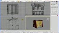 3dsmax2009从入门到精通共150讲 建筑效果表现 界面概览   理想视频教程.avi