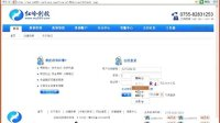 红岭创投快速贷款  www.090989.com
