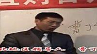 视频: 全球代理曹丁升在开招商会,咨询QQ939308445