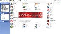 FLASH右击信息生成软件教程