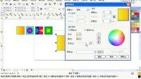 CDRX5教程coreldraw全套coreldraw视频教程平面设计教程第十五节