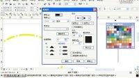 CDRX5教程coreldraw全套coreldraw视频教程平面设计教程第十四节
