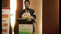 2010派代年会   百丽 电商总经理 谢云立 - 百丽电子商务的经验体会