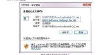 360发布WebQQ客户端 以保证QQ和360同时使用