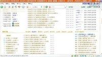 珠峰破解软件注册QQ软件制作加盟