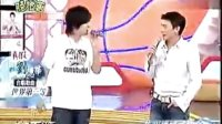罗志祥模仿刘德华,与刘德华合唱《世界第一等》