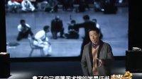 档案20110101—李小龙 永远的传奇(上)