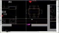 软装设计培训之CAD课程(三)福建软装设计培训学校