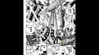 海贼王漫画599