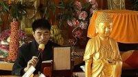 破除迷信 正信佛教第二集