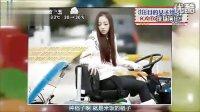 [TL]韩国性感美女组合KARA日本出道曲《MR》电视初放送现场热舞(中文字幕)