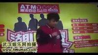 武汉娱乐网走进ATM潮流百货.第二界说唱、B-BOX比赛(5)