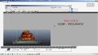 maya学习视频教程流体特效战舰燃烧