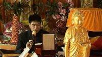 破除迷信 正信佛教第一集