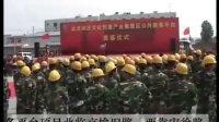 北京宋庄文化创意产业区公共服务平台奠基仪式隆重举行