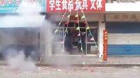 视频: 文登义乌市场正和副食品百货批发部QQ1242988787