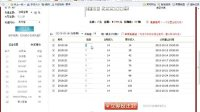 视频: 178彩票网双色球购买流程演示