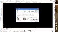 017.文字样式管理器-AutoCAD2004基础教程