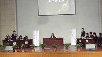 华东政法大学第八届天伦杯决赛 信息学院vs法律学院
