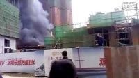 视频: 武汉保利华都工地失火