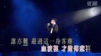陳奕迅 不來也不去 (2010 DUO 香港演唱會)