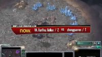 100829 PLU游久网星际争霸2公开赛VA.GoMax vs zhongguoren 01