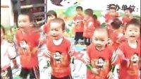 视频: 武穴妇联幼儿园2010六一儿童演出制作人小Sanゝ曾经许下诺言qq505205221
