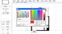 圆方橱柜设计软件4.5阿彩Q81344135.13253239797二维菜单.设置.缺省文字颜色