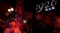 襄城荆州街1920酒吧 小美女驻唱 宁夏