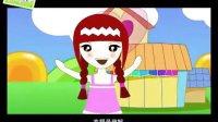 《幸福》点点动画儿歌 音乐MV歌曲MVflashMTV婚礼MV短片制作