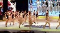 2011国际旅游小姐中国赛区许昌总决赛比基尼泳装部分part4