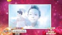 《回家的诱惑》湖南卫视播出预告片