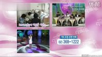 孙丹菲-透明人间(081025 KBS)_LIVE DVD
