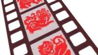 AE模板 中国味 中国年