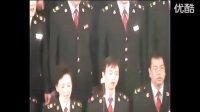 地税系统纪检监察红歌比赛《毛委员和我们在一起》