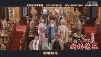 寇春龙、王佳婚礼开场视频(贵宾版) 四叶草影视