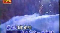 水浒传好汉歌(电视剧《水浒传》片头曲)