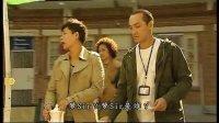 古灵精探B 02 粤语