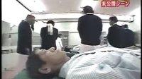 世界上最最搞笑非它莫属-日本搞笑综艺节目不准笑之病院24小时未公开1