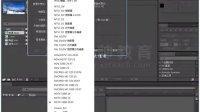 【AE教程】AE教程 ae教程视频AE合成窗口教程03