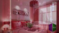 家居装修大讲堂:家居色彩搭配的注意事项_EN