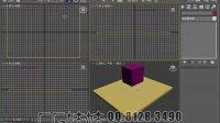 CG娃娃原创视频教程:主工具栏—保存合并打包场景