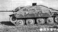 二战德军装甲力量